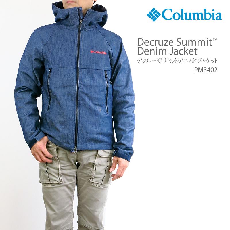 【NEW】コロンビア ジャケット マウンテンパーカー COLUMBIA PM3402 DECRUZ SUMMIT DENIM JACKET デクルーズ サミット デニム ジャケット オムニヒート レインウェア
