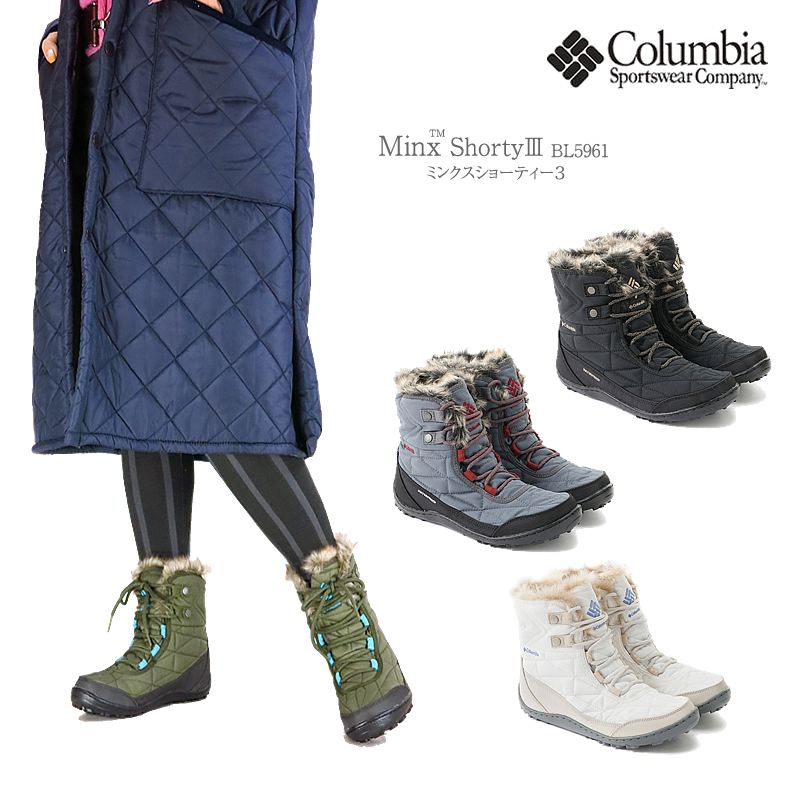 【10%OFF!】コロンビア ブーツ スノーブーツ Columbia BL5961 Women's Minx Shorty 3 ミンクス ショーティー レディース 防水 透湿