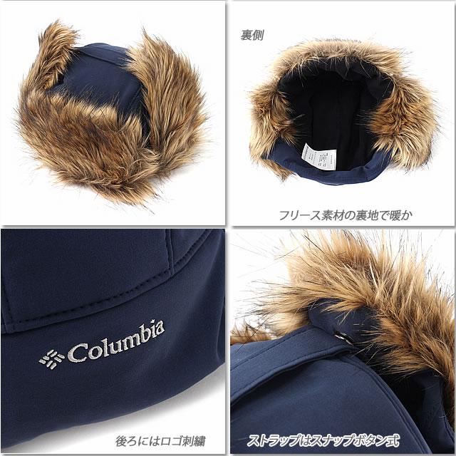 59d2753720cf2 Pilot COLUMBIA Colombia CU0072 WInter Challenger Trapper winter challenger  trapper hat men gap Dis cap