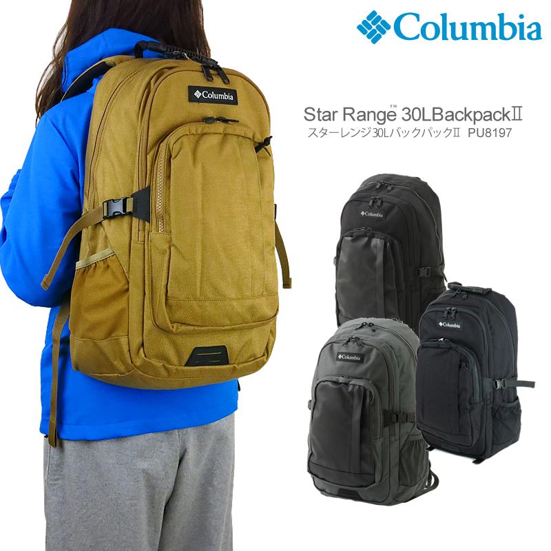 【NEW】コロンビア リュック COLUMBIA PU8197 STAR RANGE 30L BACK PACK2 スターレンジ 30L バックパック2