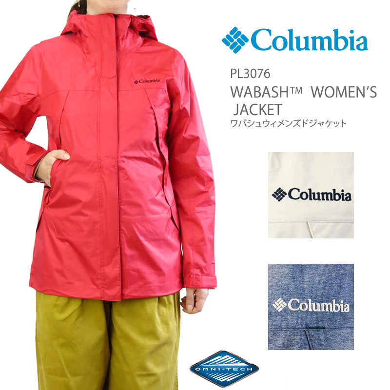 【NEW】コロンビア ジャケット マウンテンパーカー レディース COLUMBIA PL3076 WABASH WOMEN'S JACKET ワバシュ ウィメンズジャケット レインウェア