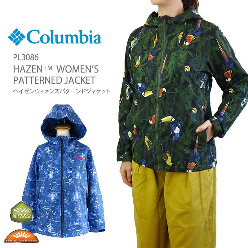 【NEW】コロンビア ジャケット マウンテンパーカー レディース COLUMBIA PL3086 Hazen Women's Patterned Jacket ヘイゼン ウィメンズパターンドジャケット レインウェア