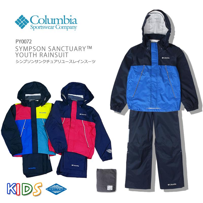 【NEW】COLUMBIA コロンビア PY0072 Simpson Sanctuary Youth Rainsuit シンプソンサンクチュアリ ユース レインスーツ キッズ レインウェア 雨合羽
