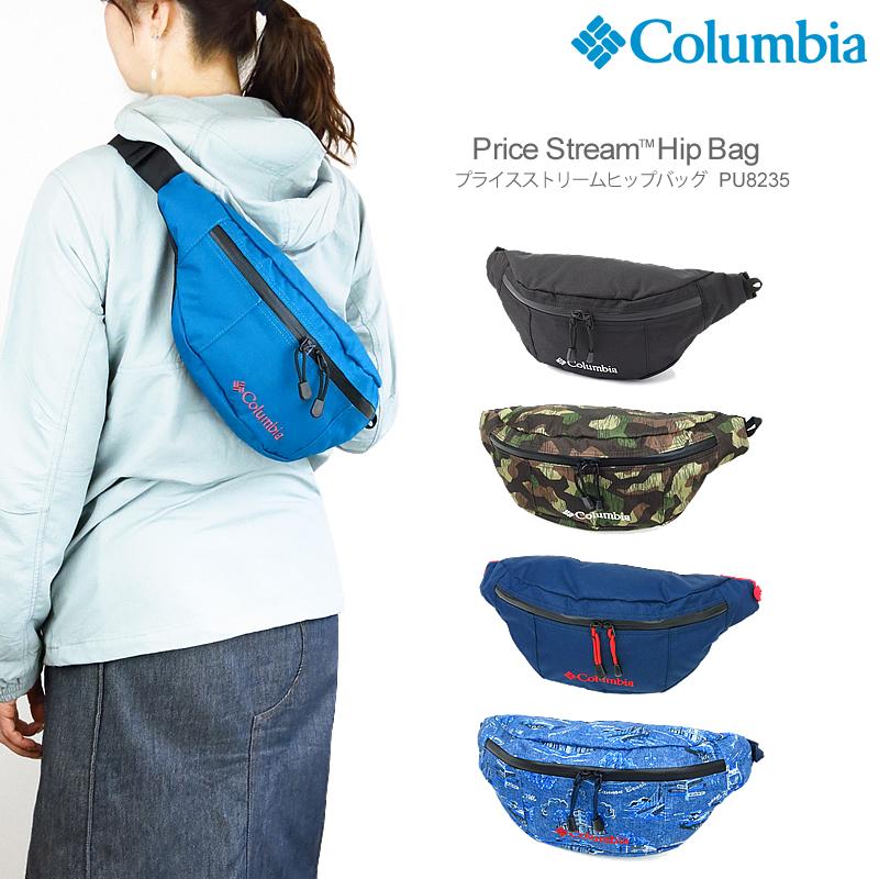 d1424f969e2475 FIRST LINE  COLUMBIA Colombia PU8235 PRICE STREAM HIPBAG 3L price ...