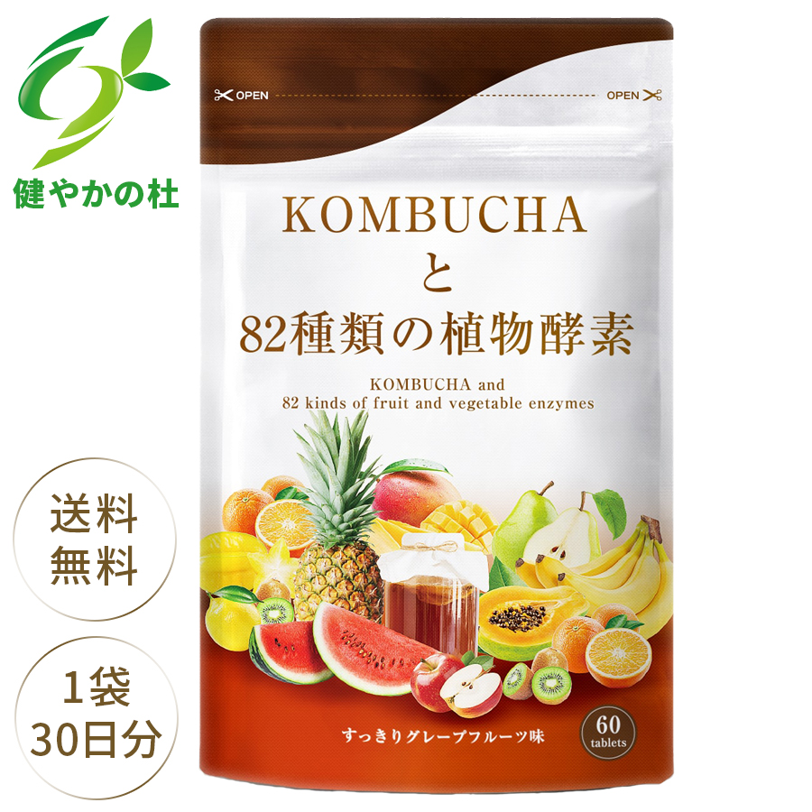 Diet supplement kombu tea enzyme straight enzyme kombu tea and 82 kinds of  plant enzymes grow on