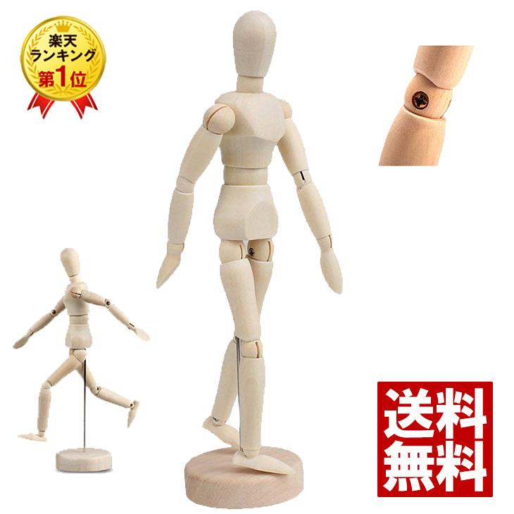 多彩なポージングで楽しみ色々 まんがや絵コンテのモデルだけでなくインテリアにも14関節で多彩なポーズが可能 インテリア デッサン 人形 木製 20cm 置物 デッサン人形 画材 予約販売 14関節で多彩なポーズが可能 ポージング人形 絵コンテ 現金特価 ポージング 漫画 モデル デッサンドール 送料無料 まんが画材 モデル人形 インテリア小物