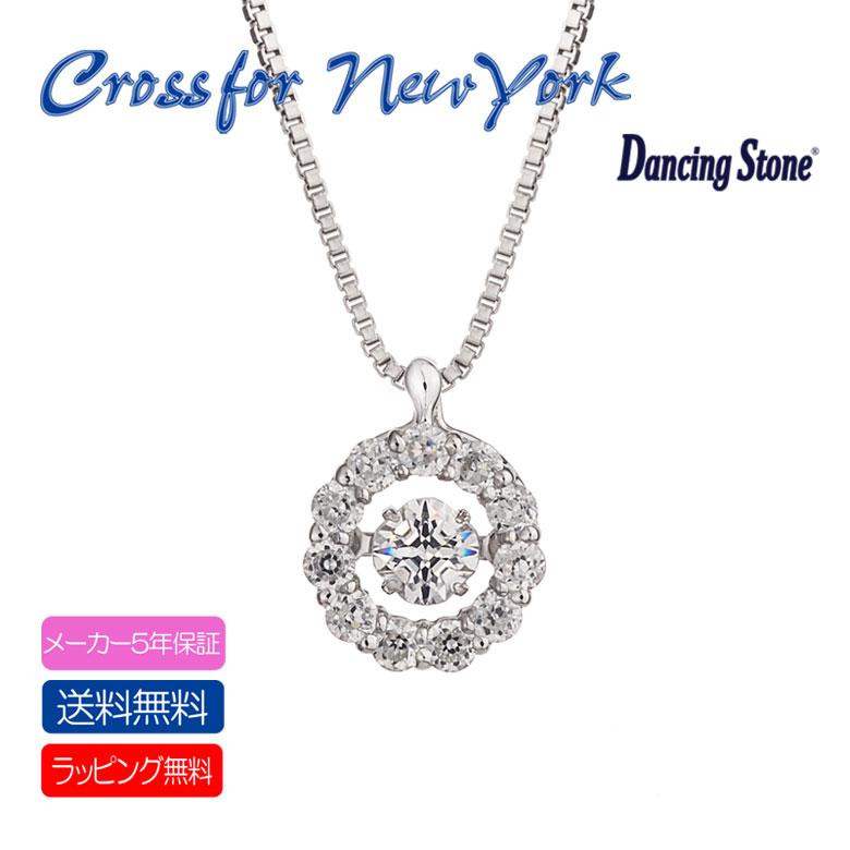 クロスフォー ニューヨーク Crossfor New York ダンシングストーン NYP-507 ネックレス 正規品 5年保証 プレゼントBOX付き