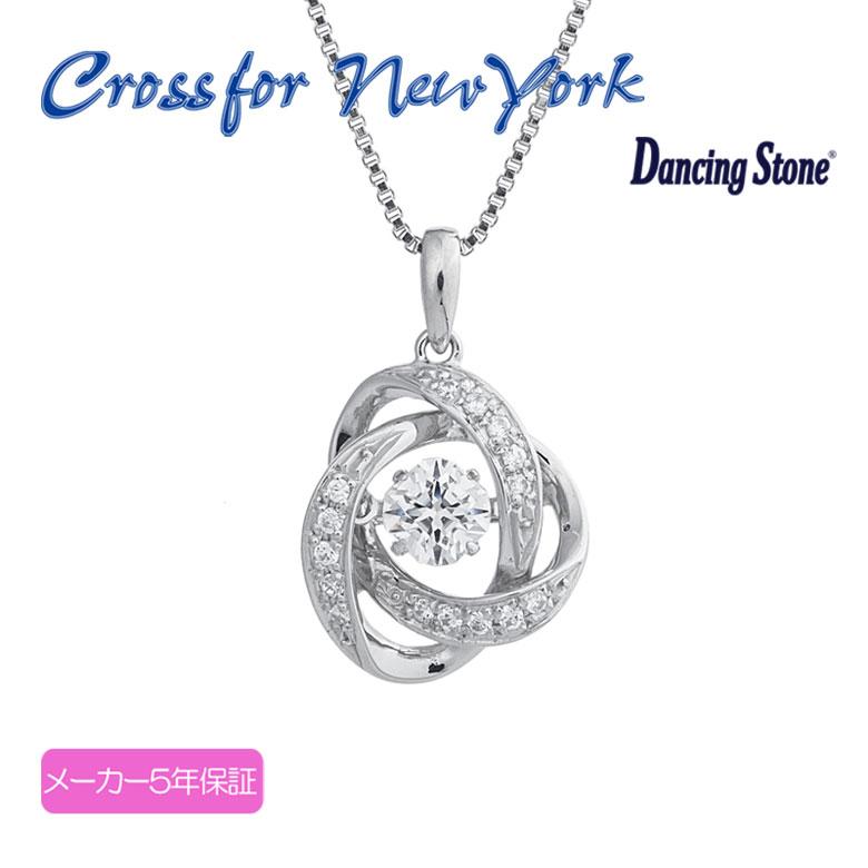 クロスフォー ニューヨーク Crossfor New York ダンシングストーン NYP-587 ネックレス 正規品 5年保証 プレゼントBOX付き
