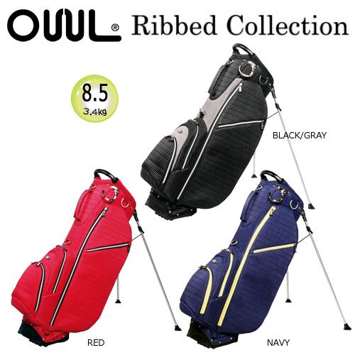 ロイヤルコレクション オウル (OUUL) 8.5型 (約3.4kg) リブド コレクション 5WAY スタンドバッグ RB6ST [OUUL RIBBED COLLECTION 5WAY STAND BAG]