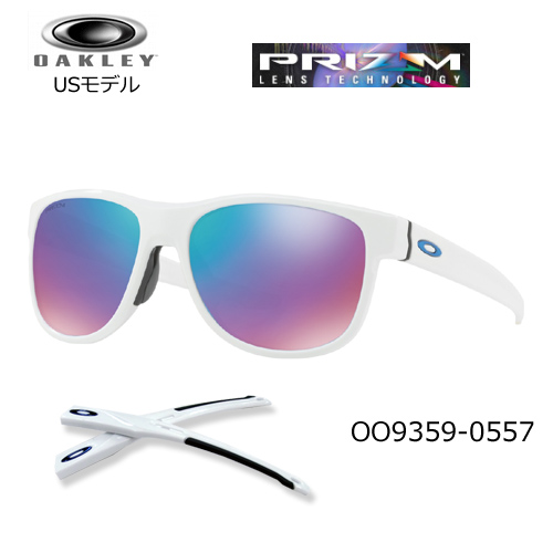 オークリー クロスレンジ R プリズム【OO9359-0557】(POLISHED WHITE/PRIZM SNOW)[OAKLEY SUNGLASSESCROSSRANGE R PRIZM SNOW]USモデル