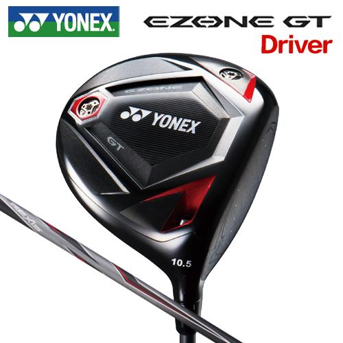 ヨネックスイーゾーン GT ドライバーレクシス カーボンシャフト[YONEX EZONE GT DRIVERREXIS for EZONE SHAFT]