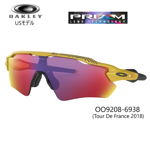 オークリー サングラス EV パス ツール ド フランス 2018【OO9208-6938】(YELLOW/PRIZM ROAD) [OAKLEY SUNGLASSES EV PATH TOUR DE FRANCE 2018 EDITION] USモデル