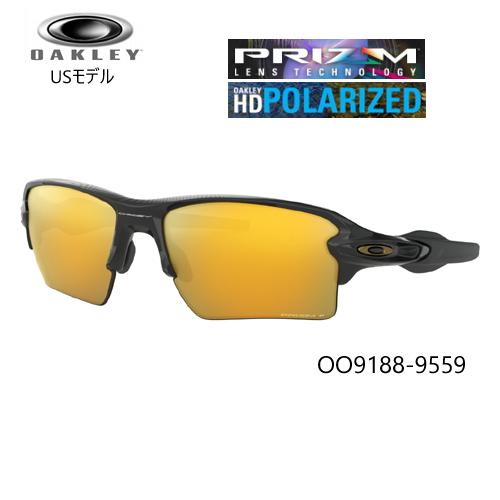 オークリー サングラスフラック 2.0 XL ミッドナイト コレクション【OO9188-9559】(POLISHED BLACK/PRIZM 24k POLARIZED)[OAKLEY SUNGLASSESFLAK 2.0 XL TMIDNIGHT COLLECTION]USモデル