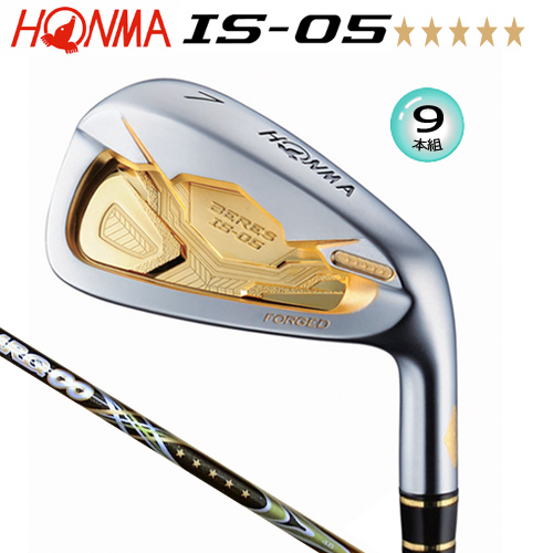 本間ゴルフ(ホンマ)ベレス IS-05 アイアン9本組(#5-#10.#11.AW.SW)アーマック ∞ 48 5S★★★★★カーボンシャフト[HONMA BERES IS-05ARMRQ ∞ 48 5Star SHAFT]