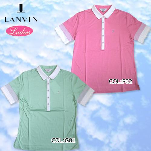 【LANVIN】ランバン VLJ155324 レディース 半袖シャツ
