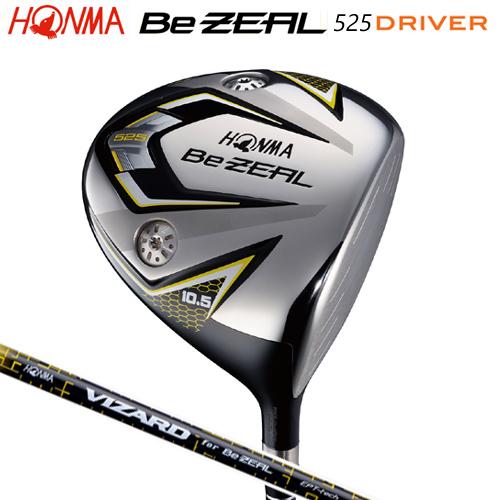 本間ゴルフ(ホンマ)ビジール 525 ドライバービジール専用 ヴィザード カーボンシャフト[HONMA Be ZEAL 525 DRIVERVIZARD for Be ZEAL SHAFT]
