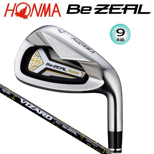 本間ゴルフ(ホンマ)ビジール 525 アイアン9本組(#5-#10.#11.AW.SW)ビジール専用 ヴィザード カーボンシャフト[HONMA Be ZEAL 525VIZARD for Be ZEAL SHAFT]