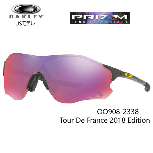 オークリー サングラス EVゼロ パス ツール ド フランス 2018【OO9308-2338】(CARBON/PRIZM ROAD) [OAKLEY SUNGLASSES EVZERO PATH TOUR DE FRANCE 2018 EDITION] USモデル