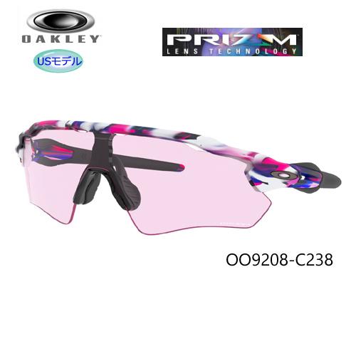 プリズムレンズ USモデル オークリー 大決算セール サングラス レーダー EV パス ココロコレクション OO9208-C238 Light SUNGLASSES 正規逆輸入品 PATH OAKLEY Collection RADAR Lens:Prizm Kokoro Low
