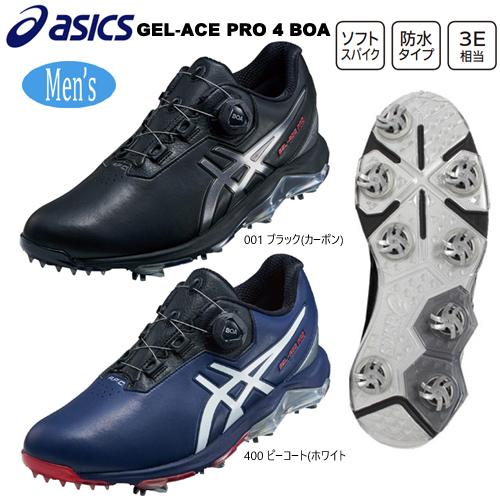 ダイヤル式 2019年モデル アシックス ハイクオリティ asics メンズ ゲルエース プロ 4 ボア 秀逸 ソフトスパイク ゴルフシューズ BOA SHOES PRO GOLF GEL-ACE 1113A002 インポートモデル SPIKES Men's SOFT