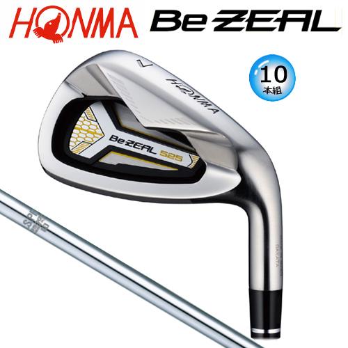 本間ゴルフ(ホンマ)ビジール 525 アイアン10本組(#4-#10.#11.AW.SW)N.S.PRO 950GH スチールシャフト[HONMA Be ZEAL 525N.S.PRO 950GH STEEL SHAFT]