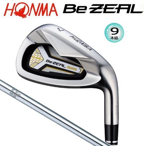 本間ゴルフ(ホンマ)ビジール 525 アイアン9本組(#5-#10.#11.AW.SW)N.S.PRO 950GH スチールシャフト[HONMA Be ZEAL 525N.S.PRO 950GH STEEL SHAFT]