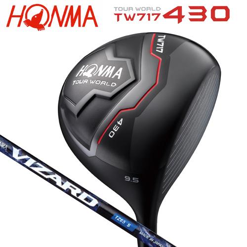 本間ゴルフ(ホンマ) ツアーワールド TW717 430 ドライバー ヴィザード カーボンシャフト [HONMA TOUR WORLD 430 DRIVER VIZARD SHAFT]