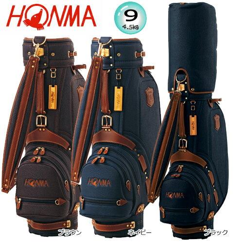 【大型宅配便配送】本間ゴルフ(ホンマ) 9型(4.5kg) 洗練された高品質モデル キャディーバッグ CB-1850 [HONMA CADDIE BAG CB1850]