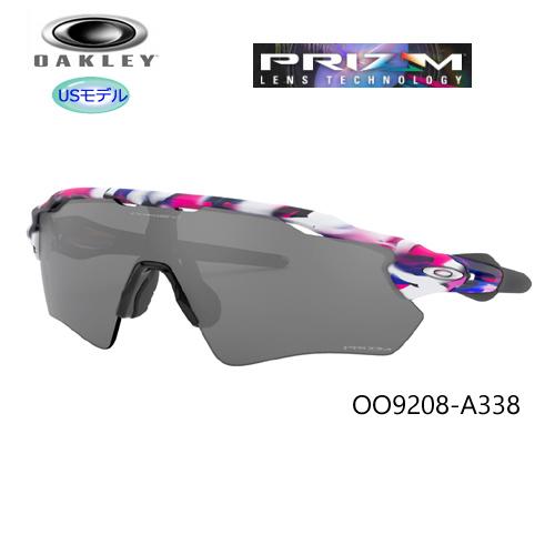プリズムレンズ USモデル オークリー サングラス レーダー EV パス ココロコレクション OO9208-A338 高い素材 SUNGLASSES PATH Black 商店 Kokoro OAKLEY Collection RADAR Lens:Prizm
