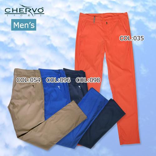 【シェルボ】【CHERVO】031-75511 メンズ ロングパンツ