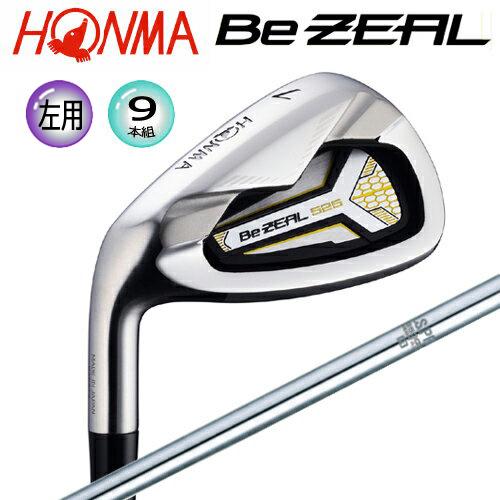 【左用】本間ゴルフ(ホンマ) ビジール 525 アイアン9本組(#5-#10.#11.AW.SW)N.S.PRO 950GH スチールシャフト[HONMA Be ZEAL 525 LEFTYN.S.PRO 950GH STEEL SHAFT]