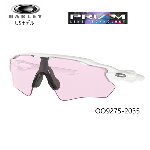 オークリー サングラス レーダー EV パス【OO9275-2035/アジアンフィット】(POLISHED WHITE/PRIZM LOW LIGHT) [OAKLEY SUNGLASSES RADAR EV PATH ASIA FIT] USモデル