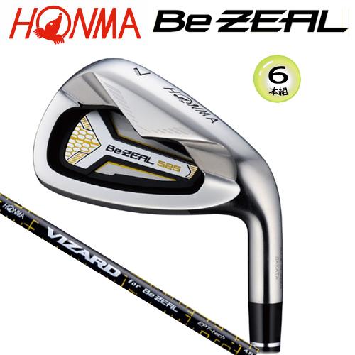 本間ゴルフ(ホンマ)ビジール 525 アイアン6本組(#6-#10.#11)ビジール専用 ヴィザード カーボンシャフト[HONMA Be ZEAL 525VIZARD for Be ZEAL SHAFT]