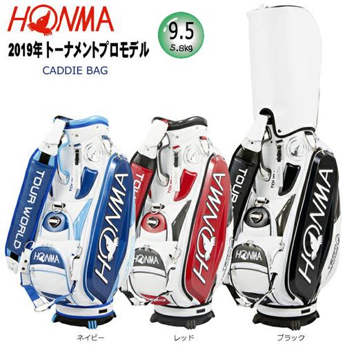 本間ゴルフ(ホンマ) 9.5型(5.8kg)ツアーワールド '19 トーナメントプロモデルキャディバッグ CB-1901[HONMA TOUR WORLD'19 TOURNAMENT PRO MODELCADDIE BAG]