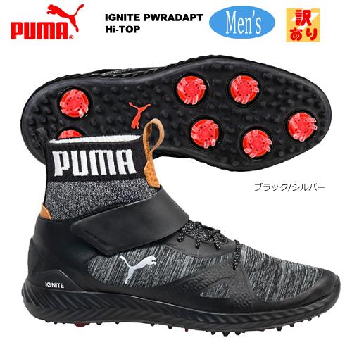 【訳あり】プーマ ゴルフ イグナイト パワーアダプト ハイトップ ソフトスパイク ゴルフシューズ 189932-02 (ブラック) [PUMA GOLF IGNITE PWRADAPT HI-TOP SOFT SPIKES GOLF SHOES] USモデル