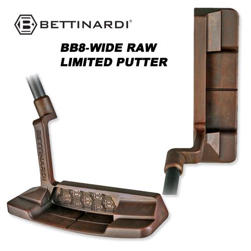 ベティナルディ BB8 ワイド ロー リミテッド パター RJB9068 [BETTINARDI BB8-WIDE RAW LIMITED PUTTER] USモデ