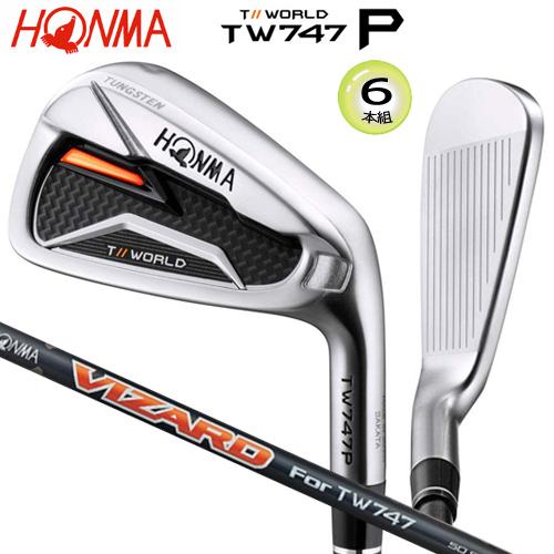 2019年モデル 本間ゴルフ ホンマ ツアーワールド TW747P アイアン 6本組 #5-#10 最安値に挑戦 一部予約 ヴィザード TW747 VIZARD HONMA SHAFT for CARBON カーボンシャフト 50 TW747-P IRON