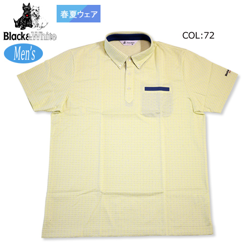 【ブラック&ホワイト】【Black&white】B9618GSJB メンズ 半袖シャツ