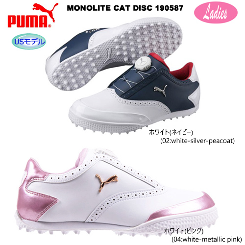 ダイヤル式 2019年USモデル 販売実績No.1 プーマゴルフ ウィメンズ モノライトキャット 《週末限定タイムセール》 ディスク スパイクレス ゴルフシューズ 190587 Women's SPIKELESS GOLF MONOLITE CAT SHOES DISC PUMA USモデル