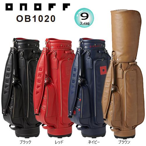 オノフ 8.5型(3.4kg) キャディバッグ OB1020 [ONOFF CART BAG OB1020]