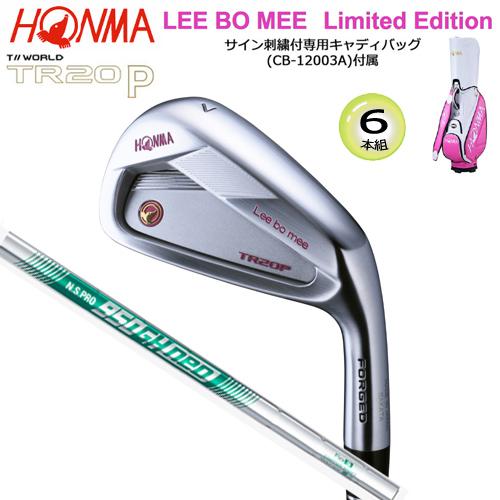 本間ゴルフ(ホンマ) ツアーワールド TR20-P イ・ボミ 特別仕様 アイアン 6本組(#6-#10.#11) N.S.PRO 950 neo スチールシャフ (キャディバッグ付/ピンク) [HONMA T//WORLD TR20-P Lee Bo-Mee Limited Edition IRONS]