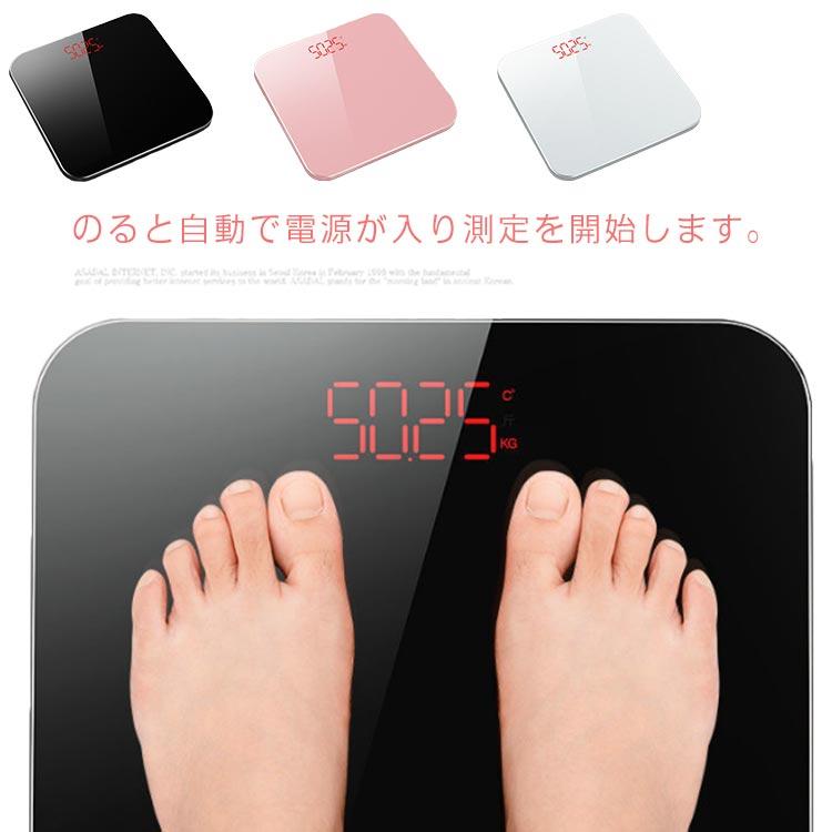 USB充電式 体重計 自動オンオフ ダイエット コンパクト 軽量 売れ筋 3色選択 自動電源 オンオフ 高性能 信憑 最大計量180kg ガラストップ 体重管理 デザイン家電 持ち運び 見やすい 健康管理