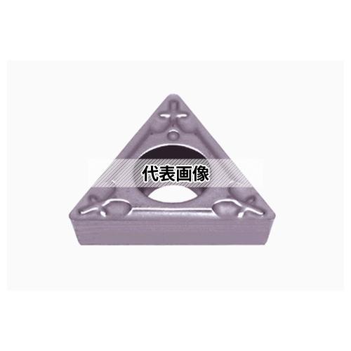 タンガロイ 旋削用 G級ポジインサート TPGT-01 TPGT130302-01:NS9530×10セット