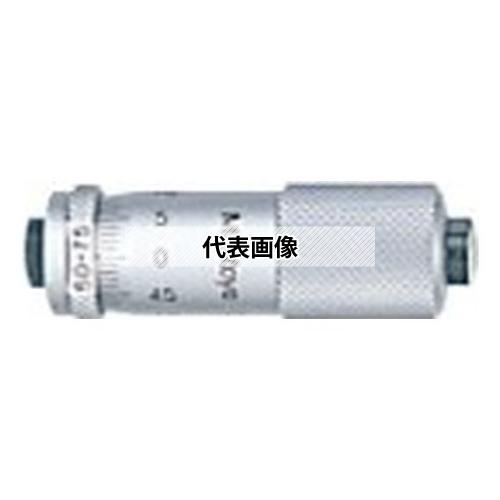 ミツトヨ 133シリーズ 棒形内側マイクロメータ(単体形)IM IM-875 (133-175)