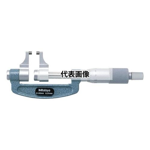 【2019春夏新色】 343・143シリーズ (143-106):ファーストTOOL ミツトヨ キャリパー形外側マイクロメータOMP OMP-150-DIY・工具