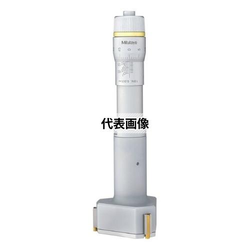 ミツトヨ 368シリーズ ホールテスト(二・三点式内側マイクロメータ)HT-R HT-63R (368-170)