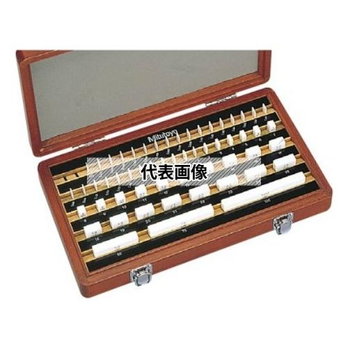 【内祝い】 ミツトヨ レクタンギュラゲージブロック標準セット (516-355):ファーストTOOL 516シリーズ BM BM3-56-1-DIY・工具