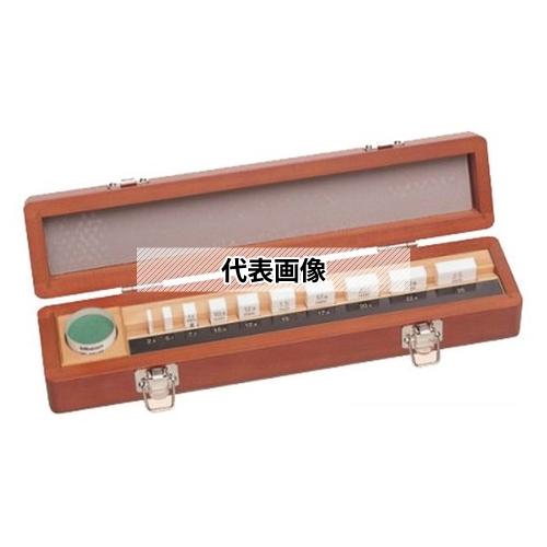 ミツトヨ 516シリーズマイクロメータ検査用ゲージブロック BM3-10M-0 (516-156)