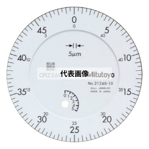 ミツトヨ ダイヤルゲージ 2シリーズ 標準形 標準形ダイヤルゲージ2124S-10 (2124S-10)