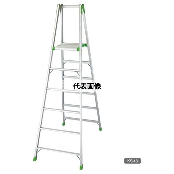 長谷川工業 マルチステッパー用手摺 MTS-90 (35440)[送料別途お見積り]